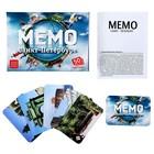 """Настольная игра """"Мемо. Санкт-Петербург"""", 50 карточек + познавательная брошюра"""