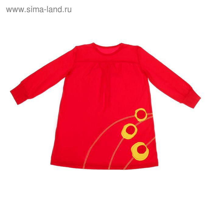Платье для девочки с манжетами, рост 128 см (32), цвет красный