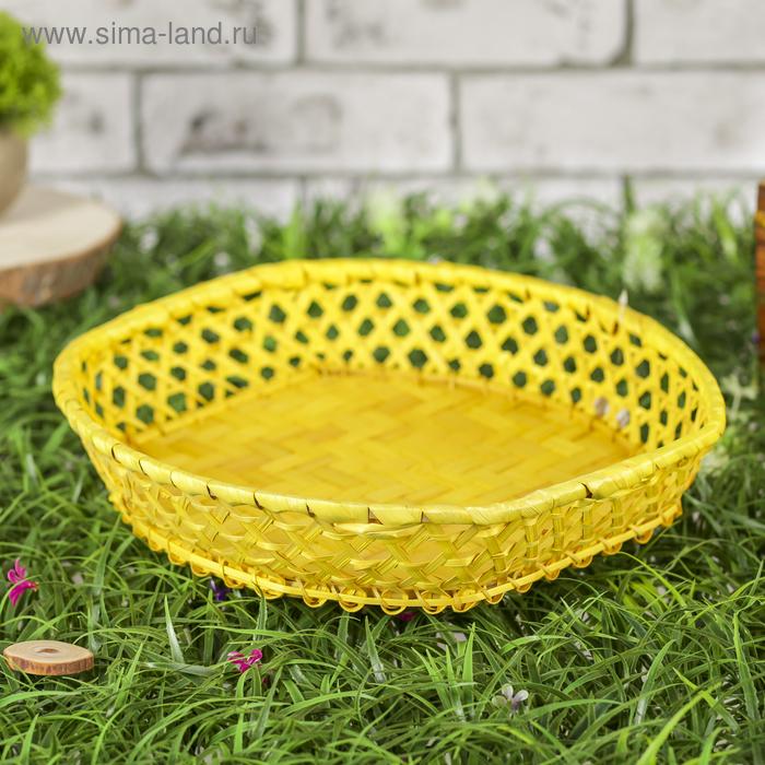 """Корзина """"Цветик"""" жёлтая"""