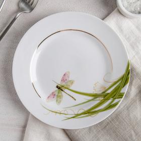 Тарелка мелкая «Идиллия. Стрекоза», 20 см