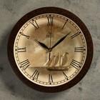 """Часы настенные, серия: Море, """"Корабль"""", коричневый обод, 28х28 см"""