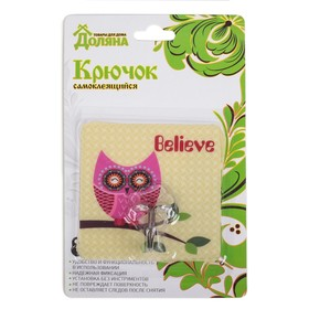"Hook-sticker ""Owl"", MIX color"