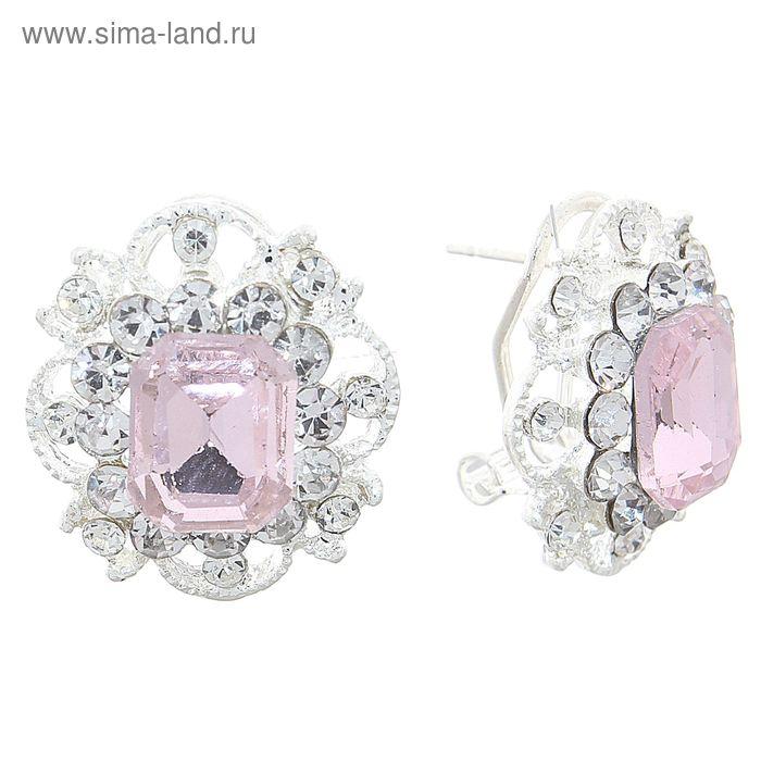"""Серьги со стразами """"Прямоугольник ажурный"""", цвет розовый в серебре"""