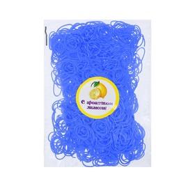 A set of hair elastics, 200 PCs., fragrance lemon, color blue