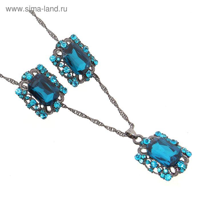 """Гарнитур 2 предмета: серьги, кулон """"Прямоугольник"""" ажурный, цвет синий в сером металле"""