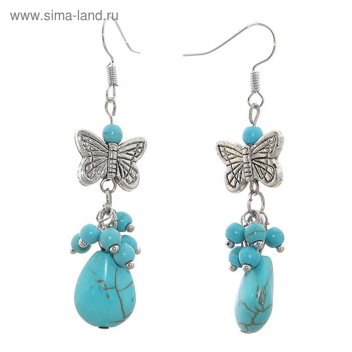"""Серьги """"Бирюзовый мир"""" шарики с бабочкой, цвет голубой в серебре"""