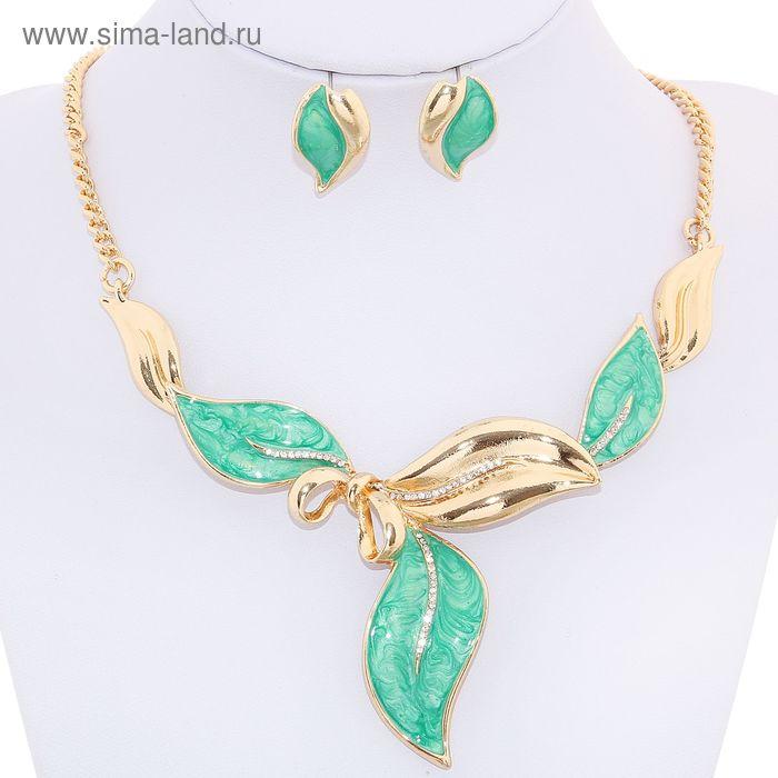 """Набор 2 предмета: серьги, колье """"Листья"""", цвет зеленый в золоте"""