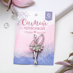 "The brooch sports ""Ballerina"", white in silver"