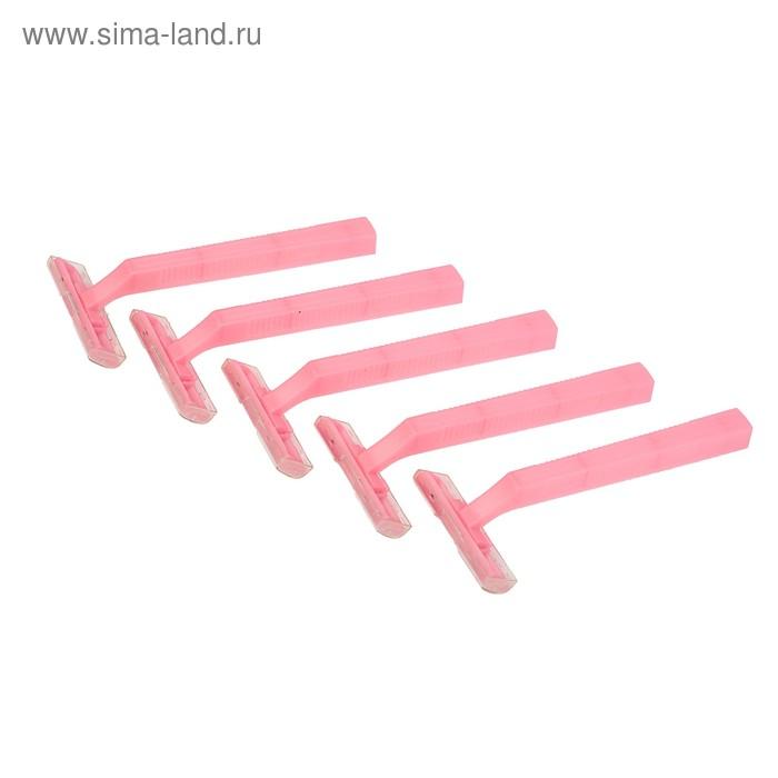 Набор станков для бритья LuazON Breeze, с 2 лезвиями, одноразовые, розовые, 5 шт.