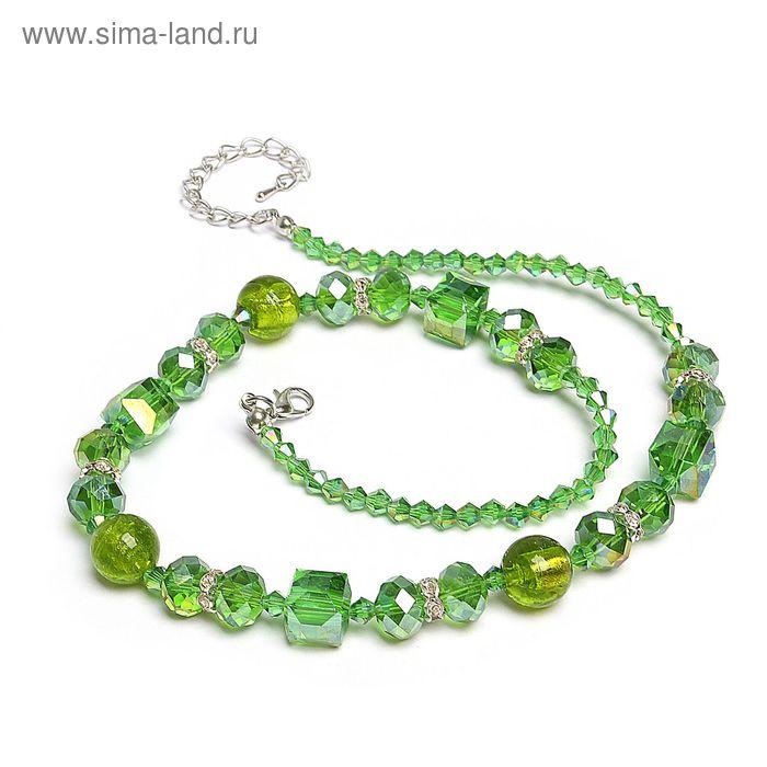 """Бусы """"Шарик"""" с многогранником, цвет зеленый"""
