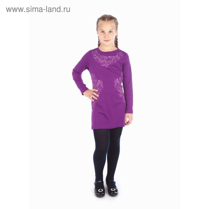 """Платье для девочки """"Дефиле"""", рост 98 см (52), цвет фиолетовый ДПД552067"""
