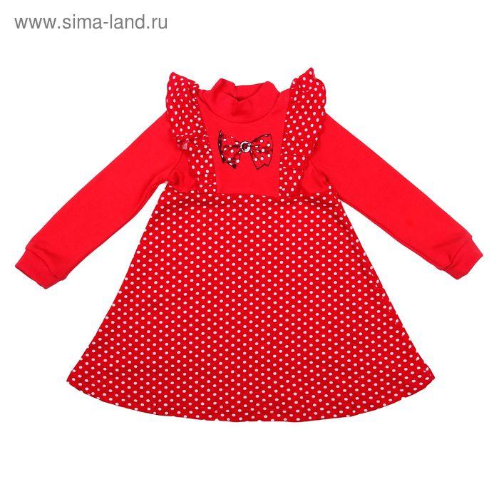 """Платье для девочки """"Дефиле"""", рост 122 см (62), цвет красный+белый горох"""