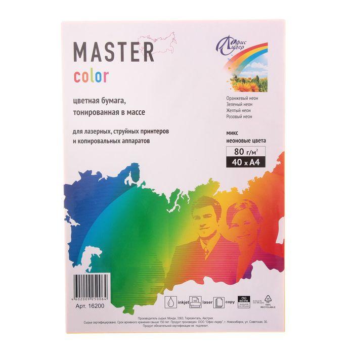 Бумага цветная А4, 40 листов mix NEON ассорти 4 по 10, 80г/м2