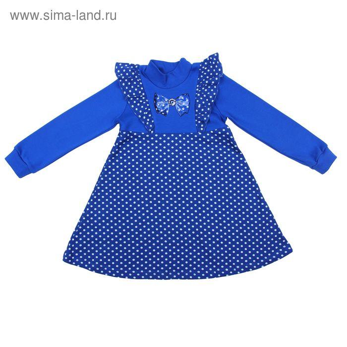 """Платье для девочки """"Дефиле"""", рост 122 см (62), цвет синий+белый горох"""