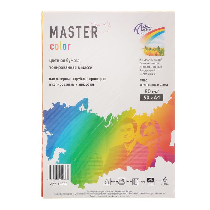 Color paper A4 50l Mix Intensive, assorted 5 colors, 10 sheets, 80g / m2