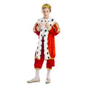 Карнавальный костюм «Король», бархат, брюки, мантия, корона, р. 30, рост 122 см