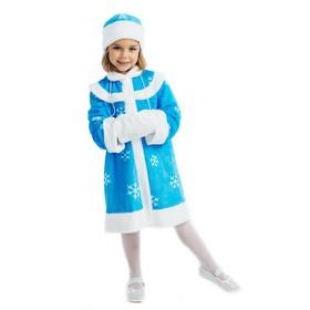 Children's carnival costume
