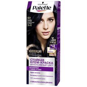 Крем-краска для волос Palette, тон С1, иссиня-чёрный
