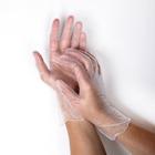 Перчатки A.D.M. виниловые, одноразовые, неопудренные, размер M, 100 шт/уп, 10 г - фото 308015982