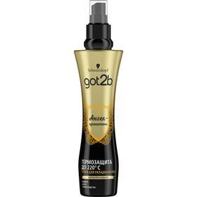 Жидкость для укладки волос Got2b «Ангель-хранитель», 200 мл
