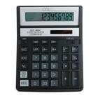 Калькулятор карманный 8-разрядный LC-210N, 62*98*11 мм, питание от батарейки, черный