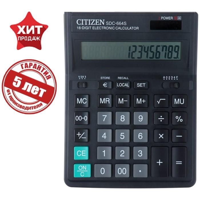 Desktop calculator 16-bit SDC-664S, 153 * 199 * 31 mm, dual power, black.