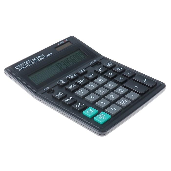 Калькулятор настольный 16-разрядный SDC-664S, 153*199*31 мм, двойное питание, черный - фото 545242947