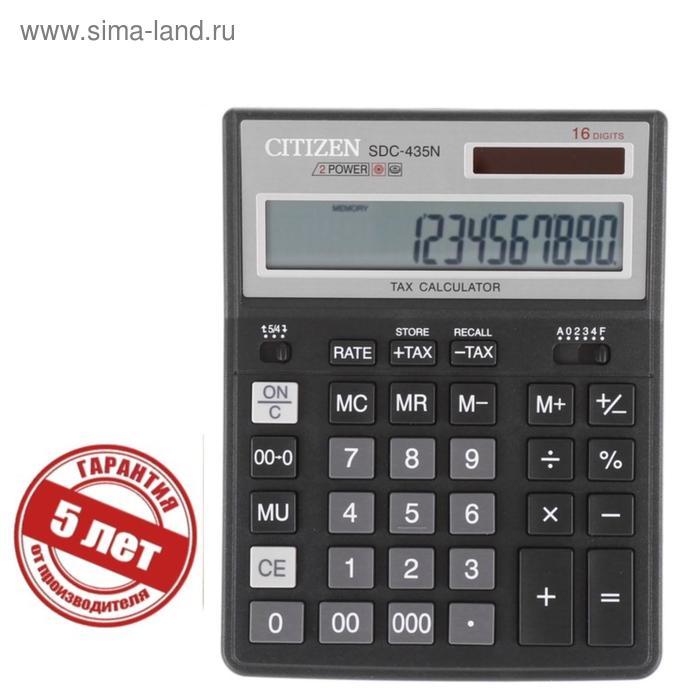 Калькулятор настольный 16-разрядный SDC-435N, двойное питание, черный