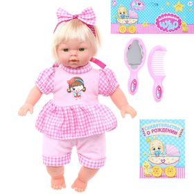 """Baby doll """"Cutie"""" soft, with accessories, sound effects"""