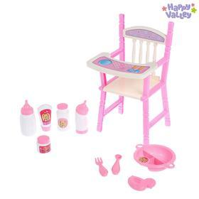 "Pups Malyshok with chair and accessories (says ""Mama"", ""Papa"", crying, laughing)"