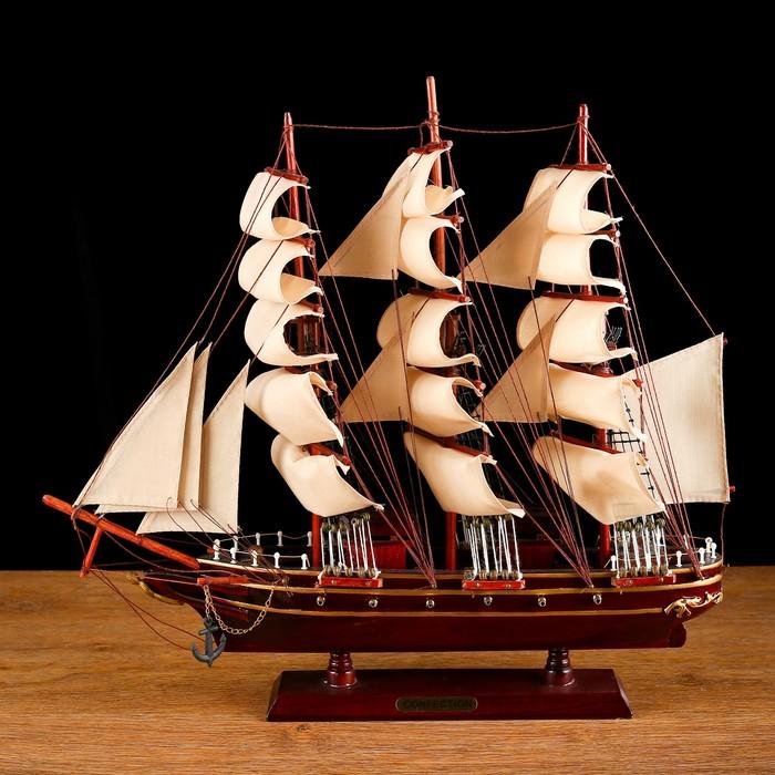 Корабль сувенирный средний «Трёхмачтовый», паруса бежевые, 49 х 42 х 8 см