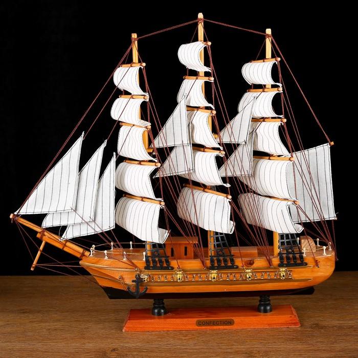 Корабль сувенирный средний «Астрильд», борта светлое дерево, паруса бежевые, 48,5х44х8 см