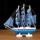 "Ship souvenir average ""three-masted"" depth blue with stripe, sail blue, 32 x 31.5 x 5.5 cm"