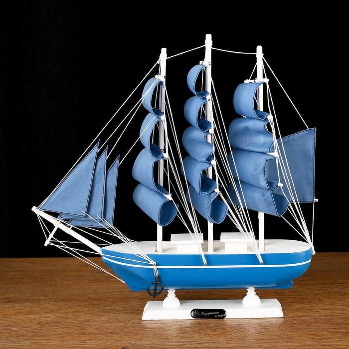 "Ship souvenir average ""three-masted"" depth blue with stripe, sail blue, 32 x 31.5 x 5.5 cm"