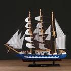 "The ship gift the big ""three-masted"", side black, sail black, beige stripes, 50 x 44 x 10 cm"