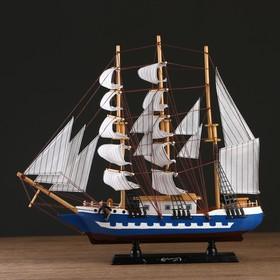 Корабль сувенирный большой «Рион», борта сине/чёрные, паруса бежевые с полосами, 50х44х10 см