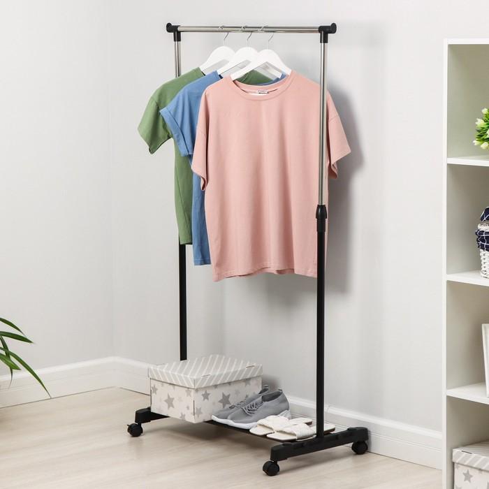Clothes rack telescopic, 1 crossbar 81×42×90.5(160) cm