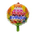 """Шар фольгированный 18"""" """"С днём рождения"""", торт, круг - фото 308473057"""