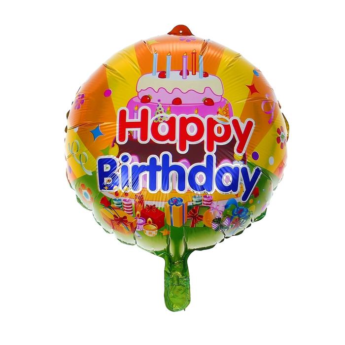 "Balloon foil 18"" ""happy birthday"", cake, circle"