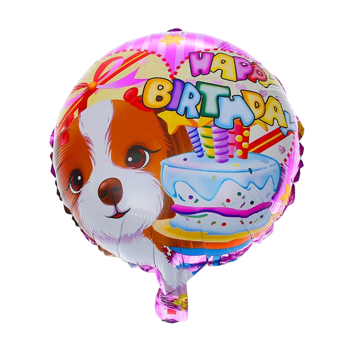 """Balloon foil 18"""" """"happy birthday"""", cake and the dog, circle"""