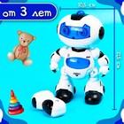 Робот радиоуправляемый «Космобот», световые и звуковые эффекты - фото 105507696