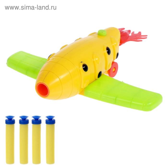 """Самолёт-пистолет """"Шпионский"""", 2 в 1, с 4 мягкими пулями, дальность 3 м, цвета МИКС"""