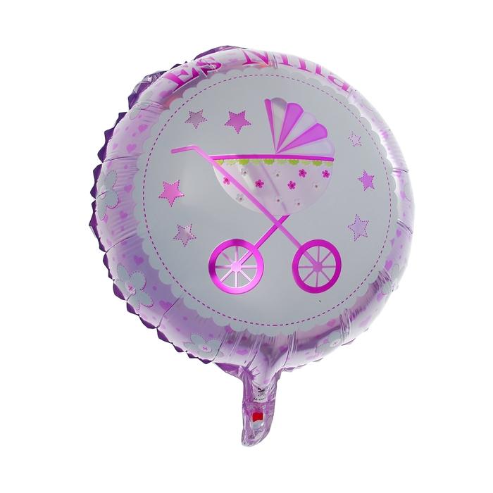 "Balloon foil 18"" ""Prams"" for the girls, round"