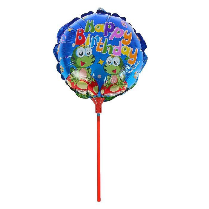 "Balloon foil 10"" ""happy birthday! Glazastik"", round, with a stick"