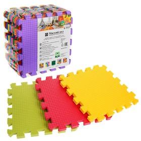 """Детский коврик-пазл """"Радуга"""" (мягкий), 9 элементов, толщина 1,8 см, упаковка МИКС"""