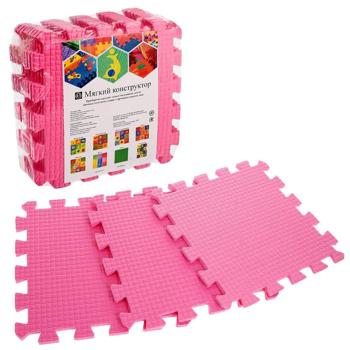 Children's rug puzzle (soft), 9 elements, thickness 0.9 cm, color pink.