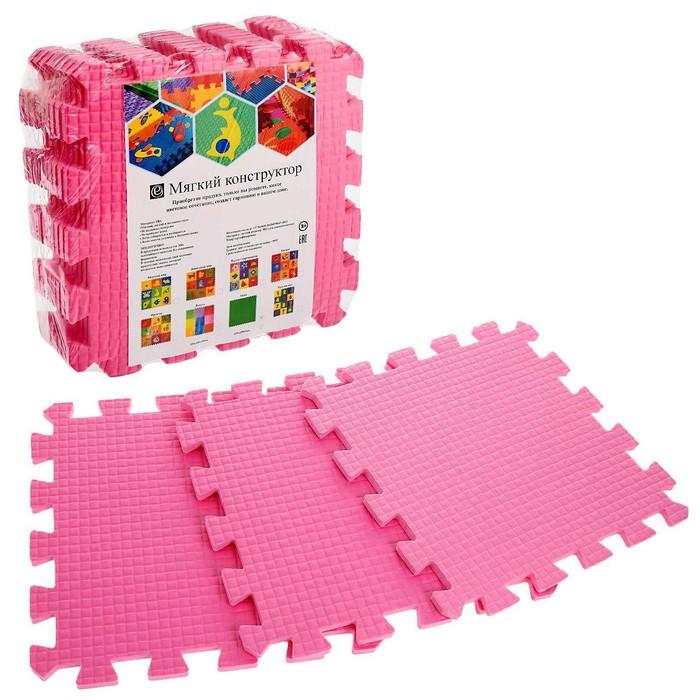 Детский коврик-пазл (мягкий), 9 элементов, толщина 0,9 см, цвет розовый, упаковка МИКС