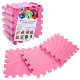 Детский коврик-пазл (мягкий), 9 элементов, толщина 1,8 см, цвет розовый, термоплёнка