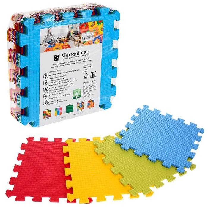 Детский коврик-пазл «Радуга» (мягкий), 9 элементов 33 х 33 х 0,9 см, термоплёнка