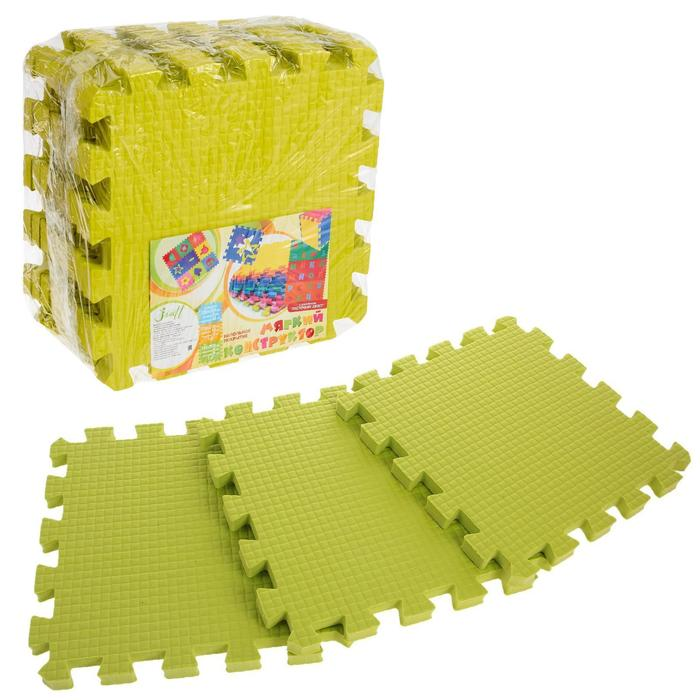 Детский коврик-пазл (мягкий), 9 элементов, толщина 1,8 см, цвет салатовый, упаковка МИКС